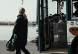 Фильм Обычное сердце / Le coeur régulier (2016) - cцена 5