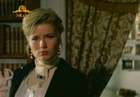 Сцена из фильма Хозяин холма Драгонард / Master of Dragonard Hill (1989) Хозяин холма Драгонард сцена 3