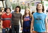 Сцена из фильма Голый барабанщик / Rocker, The (2008) Голый барабанщик