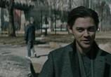 Сцена из фильма Блудный сын / Prodigal Son (2019) Блудный сын сцена 4