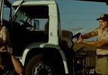 Фильм Нападение на центральный банк / Assalto ao Banco Central (2011) - cцена 4
