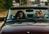 Сцена из фильма Совсем как женщина / Just Like a Woman (2012)