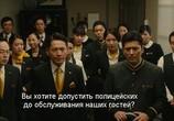 Фильм Отель «Маскарад» / Masukaredo hoteru (2019) - cцена 4