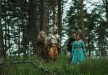Фильм Последний богатырь: Корень зла (2020) - cцена 1
