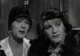 Фильм В джазе только девушки / Some Like It Hot (1959) - cцена 1