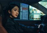 Фильм Ассасин: Битва миров / Ci sha xiao shuo jia (2021) - cцена 2