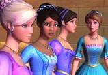Мультфильм Барби и три мушкетера / Barbie and the Three Musketeers (2009) - cцена 5