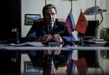 Фильм Практикант (2019) - cцена 5