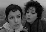 Фильм Девушка с золотыми глазами / La fille aux yeux d'or (1961) - cцена 1