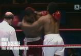 Сцена из фильма Бруно против Тайсона / Bruno v Tyson (2021) Бруно против Тайсона сцена 4
