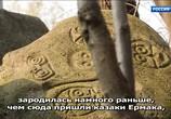 ТВ Энциклопедия загадок (2018) - cцена 8