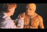 Фильм Фантастическая четвёрка / Fantastic Four (1994) - cцена 3