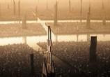 Сцена из фильма Андрон – Чёрный лабиринт / Andròn - The Black Labyrinth (2015) Андрон – Чёрный лабиринт сцена 22