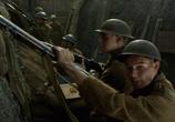 Фильм В июле 1916: Битва на Сомме / The Trench (1999) - cцена 1