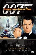 Джеймс Бонд 007: Завтра не умрет никогда / Tomorrow Never Dies (1997)