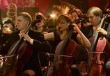 Сцена из фильма Валерий Кипелов - Концерт с симфоническим оркестром (2020) Валерий Кипелов - Концерт с симфоническим оркестром сцена 3