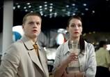 Сцена из фильма Тонкие материи (2020)