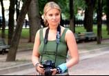 Фильм Жара (ЖАRА) (2006) - cцена 7