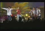 Музыка Браво: 20 лет. Юбилейный концерт в Кремле (2005) - cцена 1