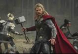 Фильм Тор 2: Царство тьмы / Thor: The Dark World (2013) - cцена 2