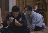 Фильм Боль / Tong-jeung (2011) - cцена 2
