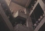 Сцена из фильма Манила в объятиях ночи / Maynila sa mga kuko ng liwanag (1975) Манила в объятиях ночи сцена 4