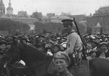 ТВ Годовщина революции (1918) - cцена 3