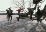 Сцена из фильма Зима в раю (1989) Зима в раю сцена 10