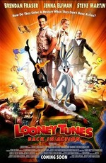 Луни Тюнз: Снова в деле / Looney Tunes: Back in Action (2003)