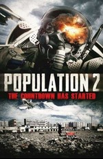 Популяция: 2