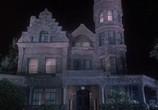 Сцена из фильма Дом 2: Проклятая обитель / House II: The Second Story (1987) Дом 2: История вторая сцена 1