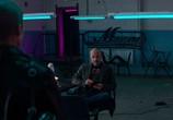 Сцена из фильма Просто представь, что мы знаем (2020) Просто представь, что мы знаем сцена 1