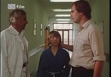 Сцена из фильма Я уже не боюсь / Uz se nebojím (1984) Я уже не боюсь сцена 13
