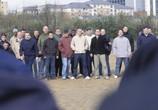 Фильм Хулиганы / Hooligans (2005) - cцена 1