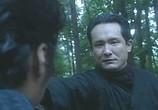 Фильм Синоби IV: Выход / Shinobi IV: A Way Out (2002) - cцена 4