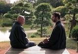 ТВ Япония. Обратная сторона кимоно (2021) - cцена 3