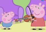 Сцена из фильма Свинка Пеппа / Peppa Pig (2004) Свинка Пеппа сцена 2