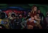Фильм Большой автобус / The Big Bus (1976) - cцена 7