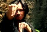 Фильм Бушидо-мен / Bushido Man (2013) - cцена 1