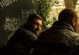 Сцена из фильма Капкан для монстра (2021) Капкан для монстра сцена 3