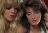 Сцена из фильма Птичка на проводе / Bird on a Wire (1990) Птичка на проводе сцена 9