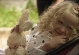 Фильм Крутой (2012) - cцена 1