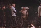 Фильм Дерсу Узала (1975) - cцена 1