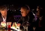 Сериал Виртуозы / Hustle (2004) - cцена 7