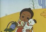Мультфильм Самый большой друг (1968) - cцена 5