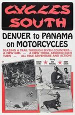 На юг верхом на мотоциклах