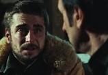 Фильм В краю крови и меда / In the Land of Blood and Honey (2012) - cцена 2
