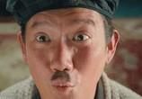 Фильм Мистер и миссис Невероятные / San kei hap lui (2011) - cцена 1