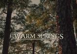 Фильм Теплые источники / Warm Springs (2005) - cцена 3