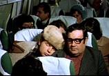 Фильм Ирония судьбы, или с легким паром! (1975) - cцена 5